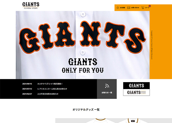 SoftBank SELECTION